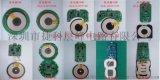 苹果8无线充电器PCB线路板 无线充电器pcba方案定制线路板 充电器线路板 pcb加工