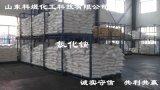 山东高含量国标氯化铵工业氯化铵