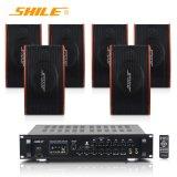 獅樂SHILE 會議室 培訓室專業音響組合套裝批發零售