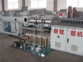 65型PP-R供水管材生产线30kw