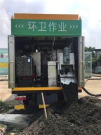 环保吸污车 压缩分离式吸污车 带净化功能吸污车