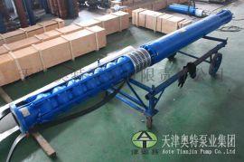 交流380V\660V电压耐高温热水潜水泵\津奥特热水泵专业生产厂家