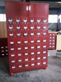 中药储物柜 不锈钢寄存柜 西药柜厂家直销