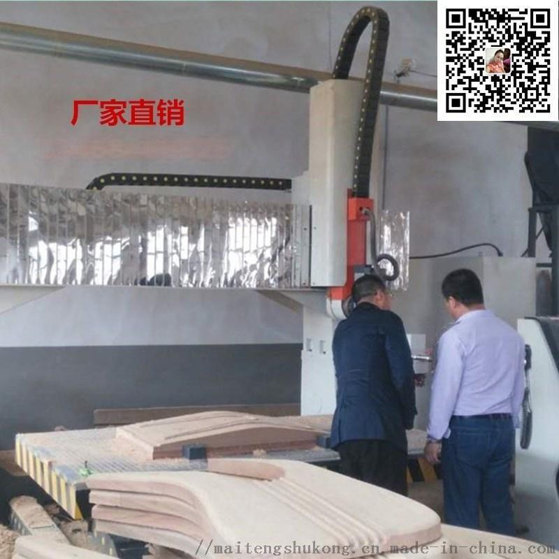 木工数控加工中心 实木四轴加工中心 重型龙门铣床