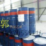 美國陶氏四氯乙烯山東總代理價格低1桶起訂