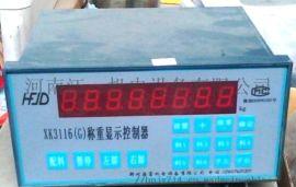 安徽xk3116F电子称重仪表销售地址