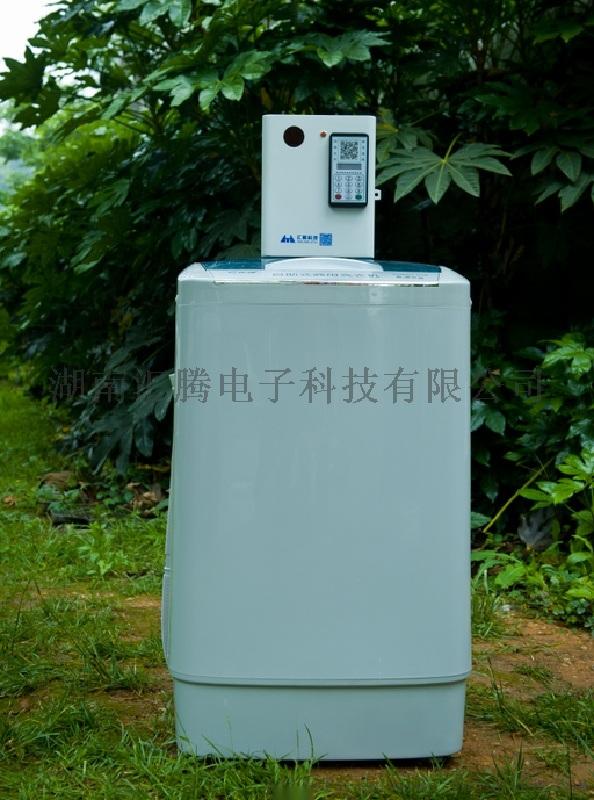 投資投幣洗衣機刷卡手機掃碼支付洗衣機賺錢好方案