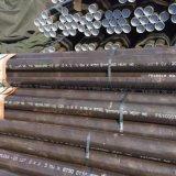 机械加工45#无缝钢管-高压锅炉管-精密钢管