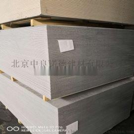 a级不燃性硅酸盐防火板(带检测报告)