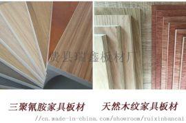 瑞鑫多层实木家具板材,三聚 胺,天然木纹家具板材