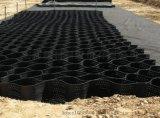 宏祥塑料邊坡綠化土工格室廠家報價