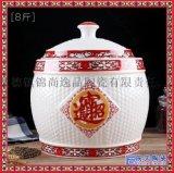 陶瓷8斤米缸 密封雜糧乾貨藏儲物罐防潮防蟲收納罐