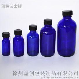 1oz-16o蓝色波士顿精油瓶棕色透明玻璃瓶