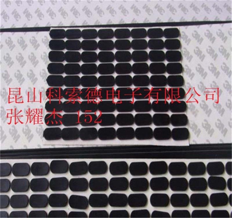 苏州防静电EVA泡棉、硬质防火泡棉、PE减震泡棉