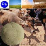 氨基酸蛋白飼料級優質產品 工廠直銷