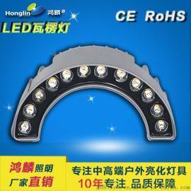 12w瓦楞燈 柱頭射燈 抱柱燈 LED戶外射燈