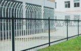 围墙护栏@子长围墙护栏@围墙护栏厂家定制现货
