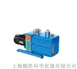 2XZ-25C直联旋片式真空泵 强制进油