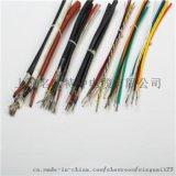 高柔性拖鏈電纜,上海名耐廠家