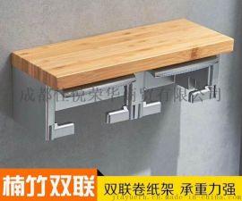 创意壁挂式长方形楠竹双抽纸架 双卷纸厕纸盒