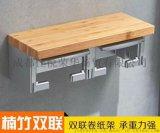 創意壁掛式長方形楠竹雙抽紙架 雙捲紙廁紙盒