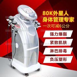 爆脂减肥仪价格减肥爆脂仪器多少钱减肥仪器厂家