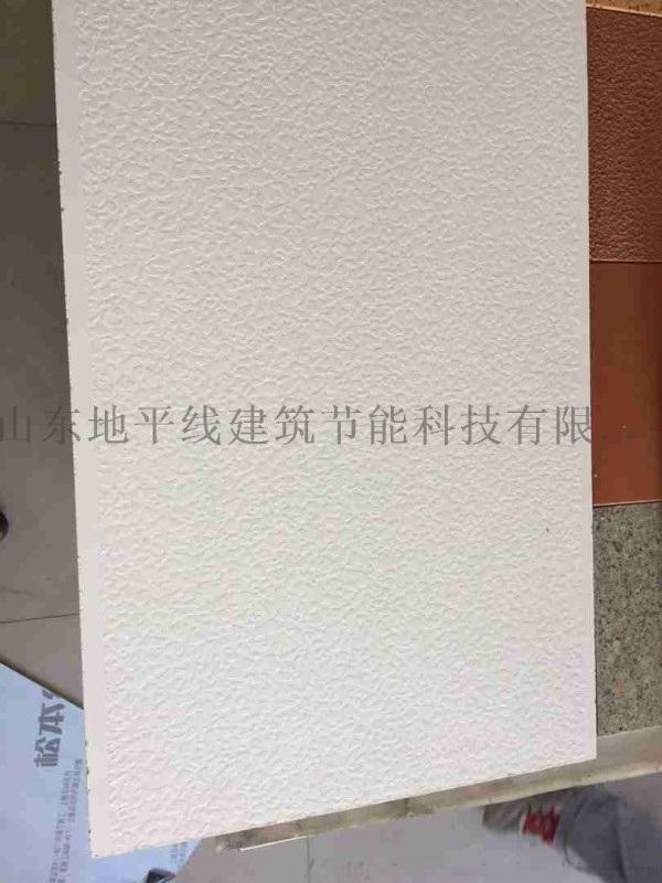 潔淨板 供求丨隧道防火板 圖片