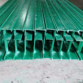 电缆桥架组合400式电缆支架 玻璃钢支架防火