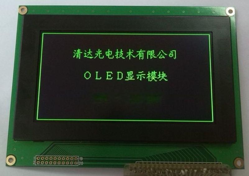 溫屏,中文字型檔OLED液晶,智慧OLED