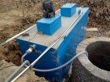一体化乡镇生活废水处理工艺设计