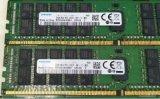 服務器記憶體三星32G 2RX4 2400