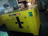 加油站備用電源20kw柴油發電機