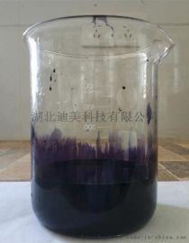 专业生产蓝染料LZ-4