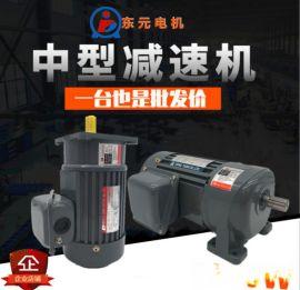 小金刚三相齿轮减速电机PF18-200-10S3