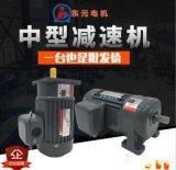 小金剛三相齒輪減速電機PF18-200-10S3