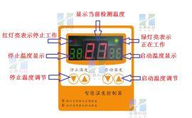 500W空气加热器 肇庆宏昇供应空气加热器除湿防潮必备