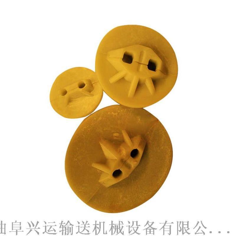 注塑碟片廠家推薦 耐磨耐腐蝕工程塑料