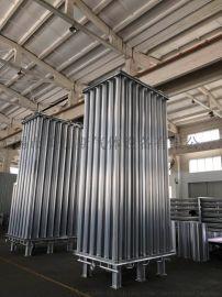 空温式气化器 无锡美加斯气化器