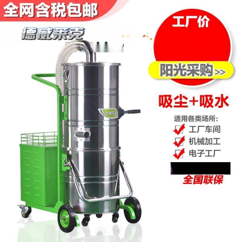 手推式工業吸塵器,吸小石子用大容積220V工業吸塵器