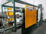 铝铸造机现货供应 力劲铝合金压铸机报价表
