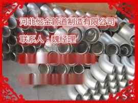 304不锈钢弯头生产厂家