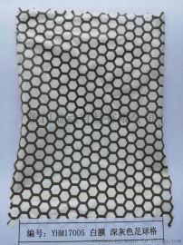 泉州 TPU 透明膜  环保防水膜 力热贴膜