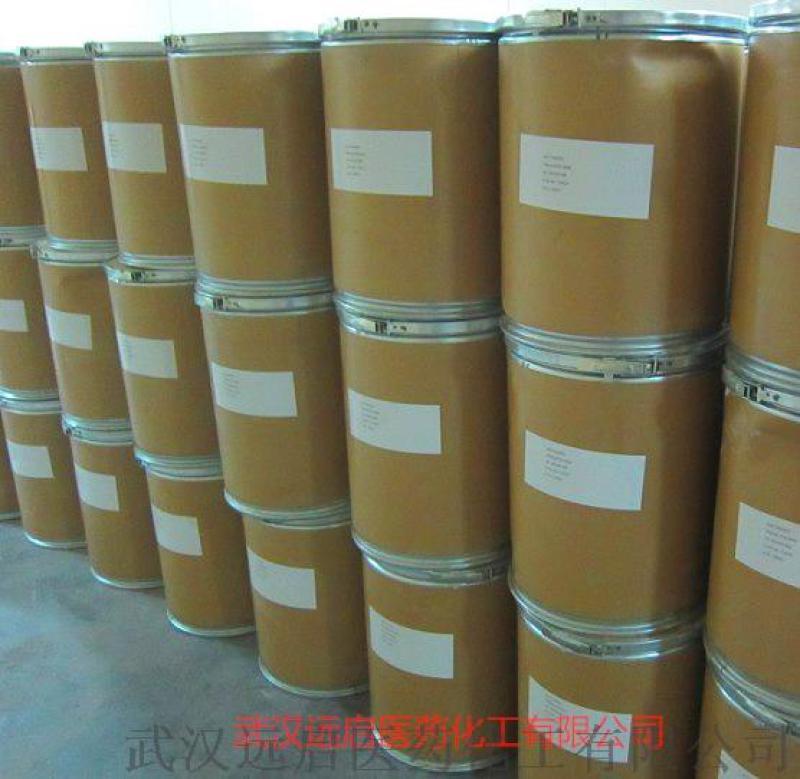 对羟基苯甲酸甲酯 99-76-3