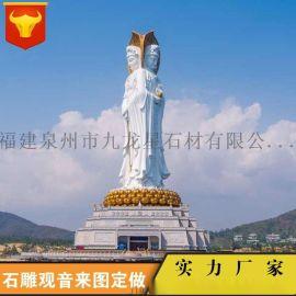 特价石雕关公雕像武财神忠义堂摆件传统人物招财镇宅关羽