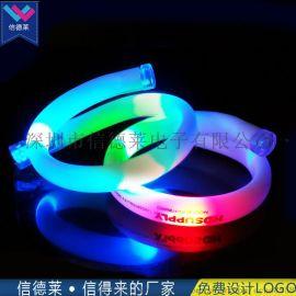 信德莱PU光纤LED发光手环定制厂家