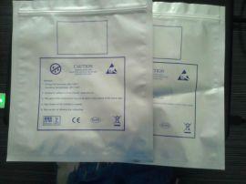 软灯条防静电铝箔袋