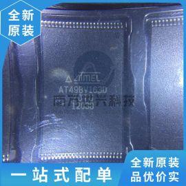 AT49BV163 AT49BV163D-70TU 全新原装现货 保证质量 品质 专业