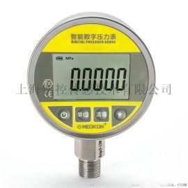 MD-S200数字压力表