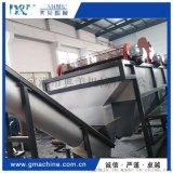 农膜地膜回收设备 塑料回收设备厂家直销