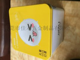 时尚胶印马口铁盒 口罩铁盒 厂家直销 支持定制